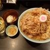 【小泉さんも食べた】自家製麺No11(大山)