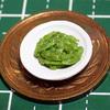 ミニチュアの枝豆