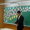 入学式⑦ 教室で担任の先生と