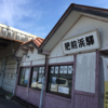 日帰り「佐賀」の旅