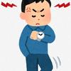 せっかち 舌打ち あがり症 性格や悪い癖を直したい 悩み5選