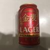 金麦 the LAGER