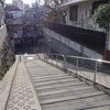 曙坂~石畳の小路 東京都文京区西片・白山界隈