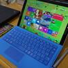 Surface Pro3買っちゃったので長文レビューすんよ!