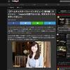 「ファミ通AppVS【ゲームキャスターリレーインタビュー】番外編:スイニャン」でサイトに言及していただきました
