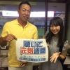 SKE48ラジオ2017年上半期出演回数まとめ