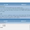 FF14 5.4 ACT関連アップデート情報