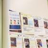 活用事例:千葉大学教育学部附属小学校 特別活動 (4年 )