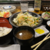 【沖縄観光】2016年3月、沖縄&首里城観光の思い出