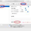 OS X Yosemiteで日本語入力できない時の対策