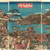 【戦国合戦こぼれ話】川中島の戦い―大局的には信玄が勝利
