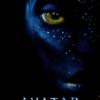 映画『アバター』感想 素晴らしい映像美!さすがジェームズ・キャメロン ※ネタバレあり