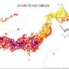 【極暑】5年振り40℃超えのおそれ!16日15時時点で643地点で真夏日・181地点で猛暑日のあり得ない事態!岐阜県揖斐川では39.3℃を観測!