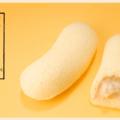 東京ばな奈の台湾版「台北バナナ」が発売されてる