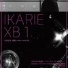 スタニスラフ・レム原作によるチェコの古典SF映画『イカリエ-XB1』