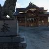 近くの神社で癒しをもとめてご参拝。東京町田菅原神社。