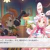 【プリコネR】ハロウィンイベント④
