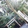 堀内家と初めての瀧原宮へ行って来ました