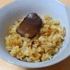 今日の夕飯は黒あわび茸の炊き込みご飯【熟女の日常】