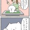 4コマ漫画「トイプードル」