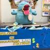 514:職員室にイコちゃん!夢のような専門学校が名古屋にありました