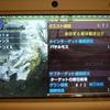 MHXX攻略:集会酒場G★2『おのずと岩は動き出す』 オフライン(ソロ)でクリアー