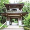 北鎌倉駅から「浄智寺」へのアクセス(行き方)