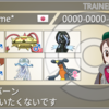 【剣盾シングルS12】黒炎レヒレバーン【最終303位/2011】