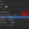 VRoidキャラをBlenderに持ち込んでデベソ(意味深)にする