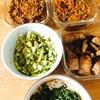 夫婦で楽しく常備菜作り〜4品完成