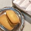 きのとや 『札幌農学校プレミアム』バタークリームとりんごをサンドしたクッキーを東京で食す。