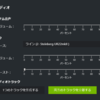 GeForceExperienceで録画した複数音声トラックをffmpegで分離して抽出
