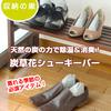革靴のお手入れと除湿、臭い対策