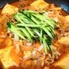 ピリ辛【1食104円】豆腐と豚肉のチリソース煮込みの作り方