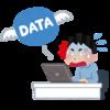 Railsで大量データを扱うときに気をつけていること