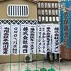 名古屋Ruby会議04に参加してきました
