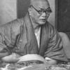 むかちん歴史日記435 父と呼ばれた日本の偉人⑤ テレビ放送の父にして読売巨人軍の生みの親~正力松太郎
