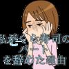 くら寿司のパート 評判 | ぶっちゃけ私がくら寿司のパートを辞めた理由