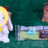 【クッキードーナツ 抹茶チョコ&クランベリー】ファミリーマート 2月25日(火)新発売、ファミマ コンビニ スイーツ パン 食べてみた!【感想】