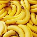 バナナの皮で滑る場所
