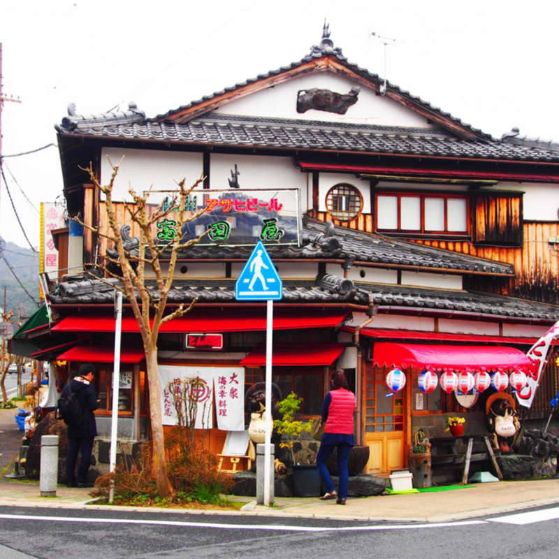 海の幸が堪能できる宮津駅前の大衆食堂「富田屋」へ行ってみた