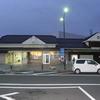山田線-15:宮古駅