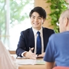 不動産売却初めてのサラリーマンが、営業担当者と面談した(4社目)