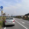兵庫県道410号 中寺北条線