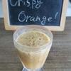 金曜日のジュース「Crispy Orange!」