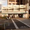 京都市バス九条河原町からの道案内(写真付き)