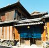 スターバックスが、京都二寧坂ヤサカ茶屋店をオープン 世界初の暖簾でお出迎え 京都の歴史ある日本家屋とコーヒー文化の融合