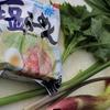 肴の山菜料理【山菜ラーメン】