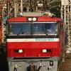 貨物列車撮影 6/2 ② EH500クマイチ×5971レ再び!!