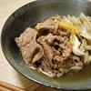 牛肉と舞茸のしぐれ煮の作り方/レシピ